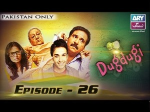 Dugdugee Episode – 26 – 18th November 2016