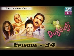 Dugdugee Episode – 34 – 26th November 2016
