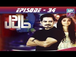 Haal-e-Dil – Episode 34 – 2nd November 2016