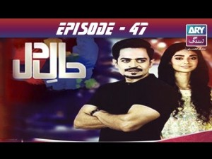 Haal-e-Dil – Episode 47 – 24th November 2016