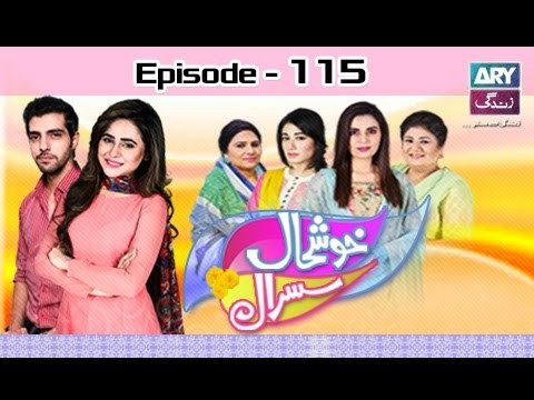 Khushaal Susral Ep – 115 – 8th November 2016