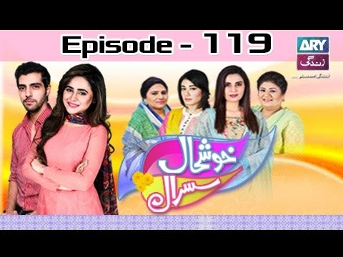 Khushaal Susral Ep – 119 – 15th November 2016