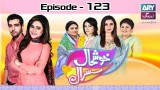 Khushaal Susral Ep – 123 – 22nd November 2016