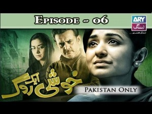 Khushi Aik Roag – Episode 06 – 1st November 2016