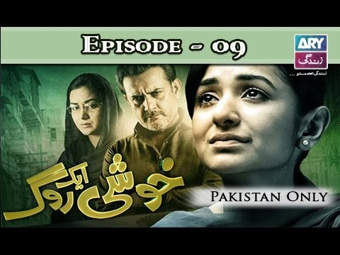 Khushi Aik Roag – Episode 09 – 7th November 2016