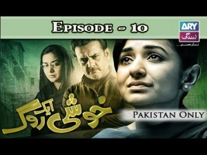 Khushi Aik Roag – Episode 10 – 8th November 2016