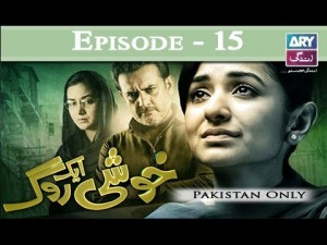 Khushi Aik Roag – Episode 15 – 16th November 2016