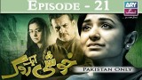 Khushi Aik Roag – Episode 21 – 28th November 2016