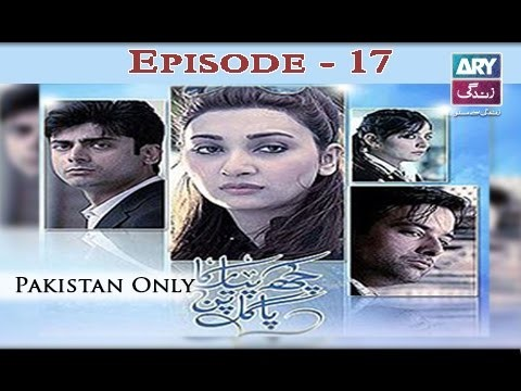 Kuch Pyar Ka Pagalpan – Episode 17 – 4th November 2016