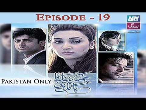 Kuch Pyar Ka Pagalpan – Episode 19 – 8th November 2016