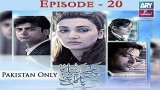 Kuch Pyar Ka Pagalpan – Episode 20 – 9th November 2016