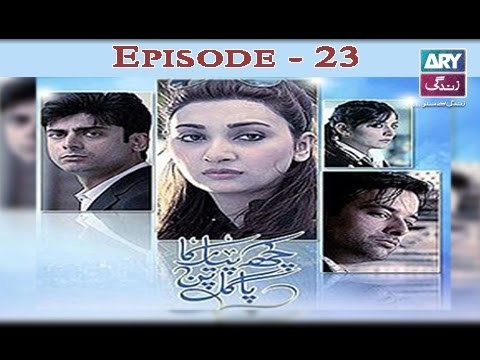 Kuch Pyar Ka Pagalpan – Episode 23 Part 01  – 14th November 2016