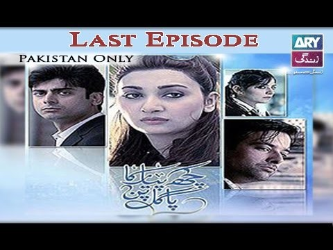 Kuch Pyar Ka Pagalpan – Last Episode – 15th November 2016