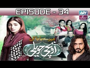 Mere Baba ki Ounchi Haveli – Episode 34 – 2nd November 2016