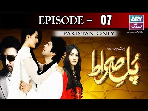 Pul Sirat – Episode 07 – 30th November 2016