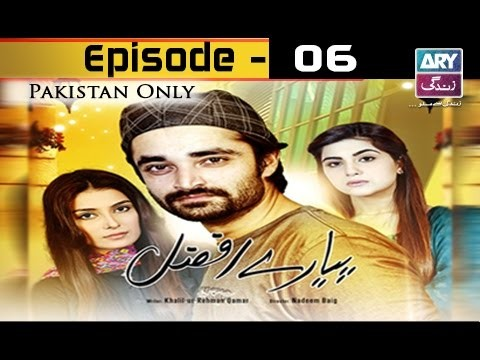 Pyarey Afzal Episode 06 – 4th November 2016