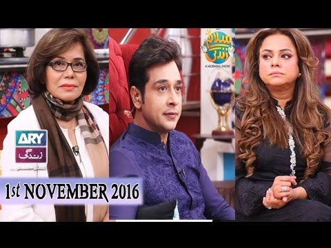 Salam Zindagi With Faysal Qureshi – 1st November 2016