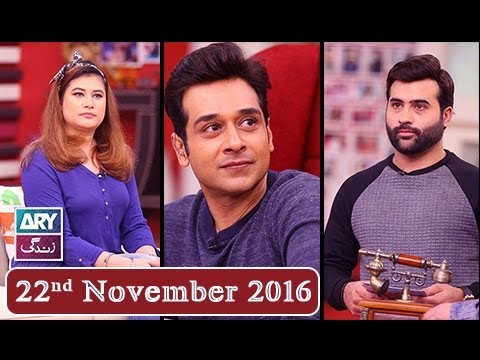Salam Zindagi With Faysal Qureshi – 22nd November 2016