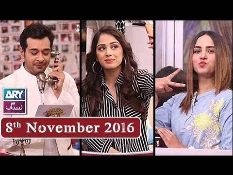 Salam Zindagi With Faysal Qureshi – 8th November 2016