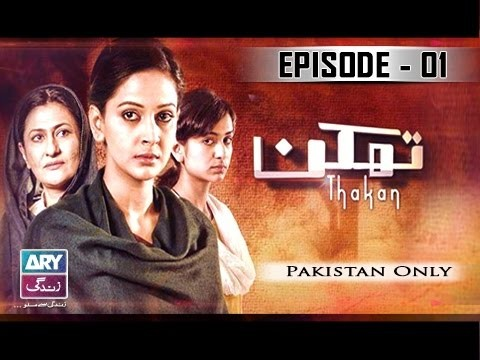 Thakan 1st Episode – 16th November 2016