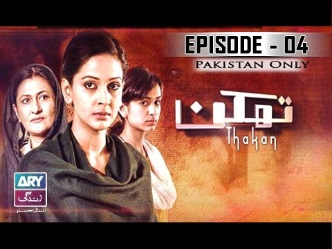 Thakan – Episode 04 – 21st November 2016