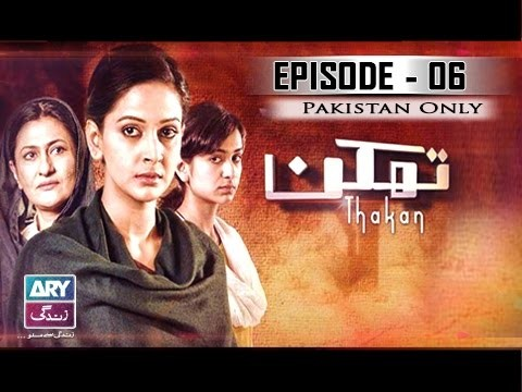 Thakan – Episode 06 – 23rd November 2016
