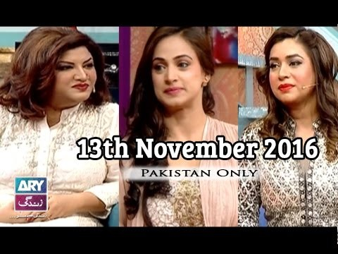 The Hina Dilpazeer Show Guest: Noor & Komal Rizvi – 13th November 2016
