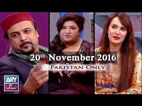 The Hina Dilpazeer Show Guest: Salman Ahmad & Nadia Hussain – 20th November 2016