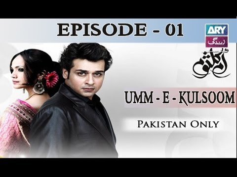 Umm-e-Kulsoom – 1st Episode – 2nd November 2016