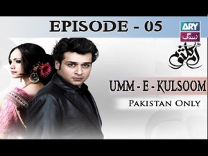 Umm-e-Kulsoom – Episode 05 – 6th November 2016