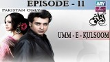 Umm-e-Kulsoom – Episode 11 – 12th November 2016