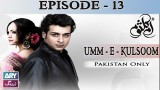 Umm-e-Kulsoom – Episode 13 – 14th November 2016
