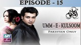 Umm-e-Kulsoom – Episode 15 – 16th November 2016