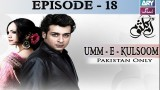 Umm-e-Kulsoom – Episode 18 – 19th November 2016