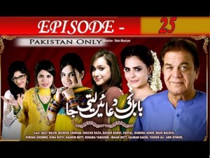 Babul Ki Duayen Leti Ja – Episode 25 – 5th December 2016