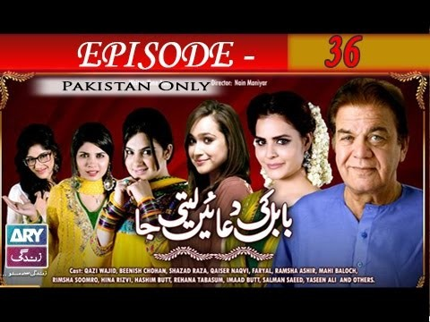 Babul Ki Duayen Leti Ja – Episode 36 – 22nd December 2016