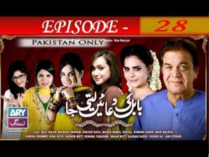 Babul Ki Duayen Leti Ja – Episode 28 – 8th December 2016