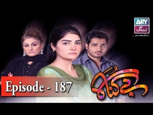 Begunah Episode 187 – 9th December 2016
