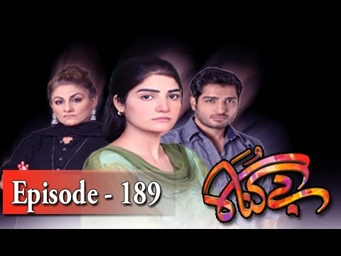 Begunah Episode 189 – 11th December 2016