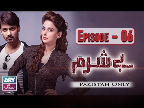 Besharam – Episode 06 – 6th December 2016