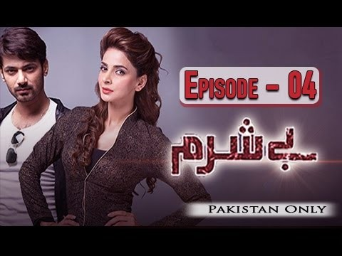 Besharam – Episode 04 – 1st December 2016