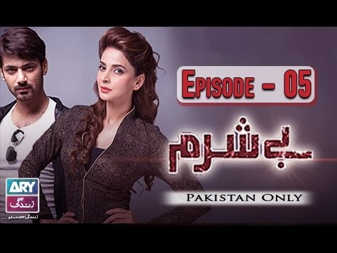 Besharam – Episode 05 – 5th December 2016