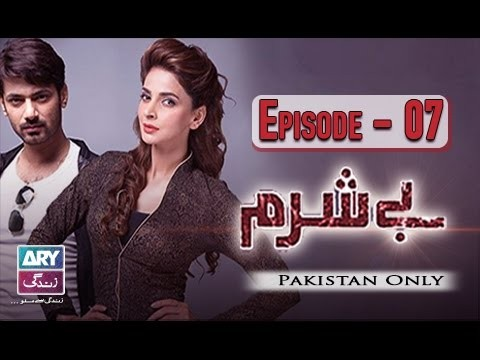 Besharam – Episode 07 – 7th December 2016