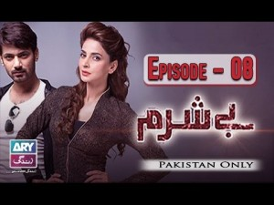 Besharam – Episode 08 – 8th December 2016
