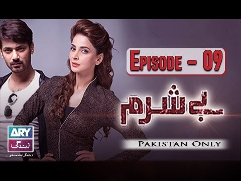 Besharam – Episode 09 – 12th December 2016