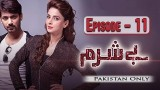 Besharam – Episode 11 – 14th December 2016