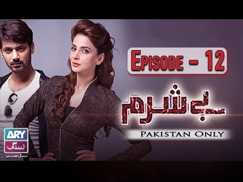 Besharam – Episode 12 – 15th December 2016