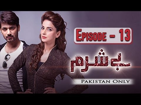 Besharam – Episode 13 – 19th December 2016