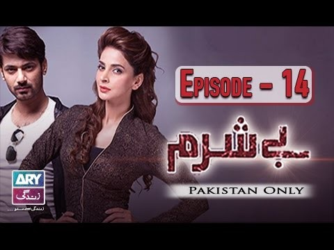 Besharam – Episode 14 – 20th December 2016