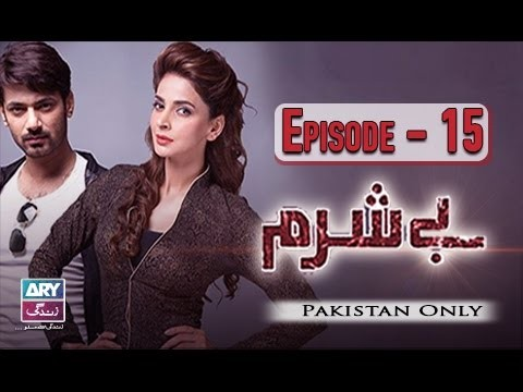 Besharam – Episode 15 – 21st December 2016